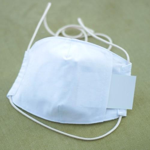Schutzmasken billig