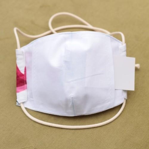 Mundnasenschutz Hersteller