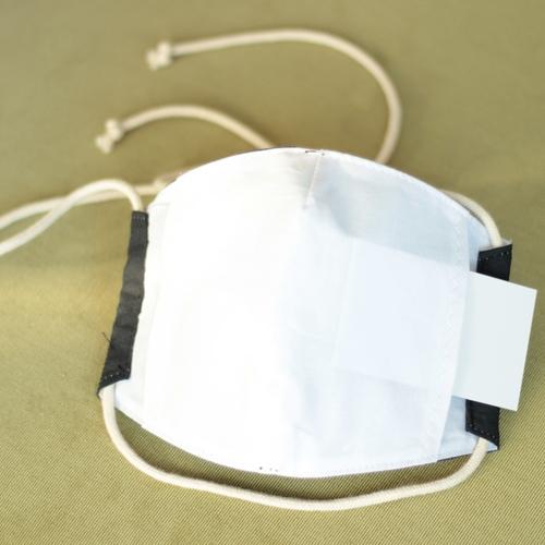 LaJuPe Schutzmaske kaufen